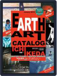 Earth Art Catalog  アースアートカタログ (Digital) Subscription January 30th, 2014 Issue