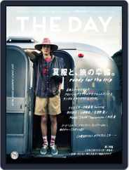 THE DAY (Digital) Subscription June 2nd, 2017 Issue