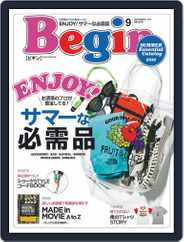 Begin ビギン (Digital) Subscription July 16th, 2019 Issue