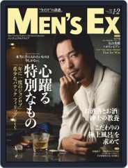 MEN'S EX メンズ・イーエックス (Digital) Subscription December 7th, 2019 Issue