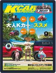 K-CARスペシャル (Digital) Subscription July 28th, 2015 Issue