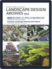 Landscape Design Archives ランドスケープデザイン アーカイブズ (Digital) Subscription May 17th, 2013 Issue