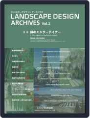 Landscape Design Archives ランドスケープデザイン アーカイブズ (Digital) Subscription July 17th, 2012 Issue