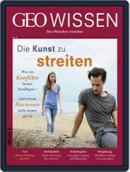 GEO Wissen (Digital) Subscription May 1st, 2017 Issue