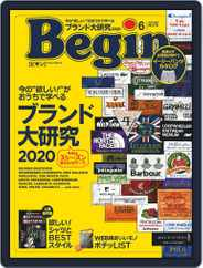 Begin ビギン (Digital) Subscription April 16th, 2020 Issue