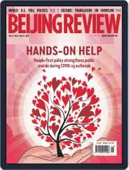 Beijing Review (Digital) Subscription May 21st, 2020 Issue