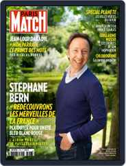 Paris Match (Digital) Subscription May 28th, 2020 Issue