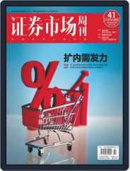 Capital Week 證券市場週刊 (Digital) Subscription May 29th, 2020 Issue