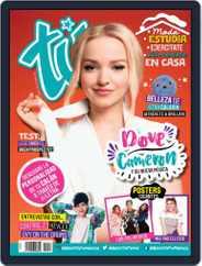 Tú (Digital) Subscription June 1st, 2020 Issue