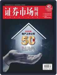 Capital Week 證券市場週刊 (Digital) Subscription June 5th, 2020 Issue