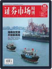 Capital Week 證券市場週刊 (Digital) Subscription June 12th, 2020 Issue