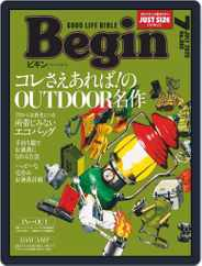 Begin ビギン (Digital) Subscription May 16th, 2020 Issue