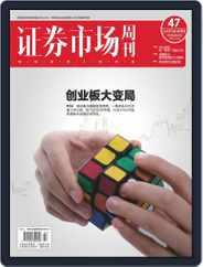 Capital Week 證券市場週刊 (Digital) Subscription June 22nd, 2020 Issue