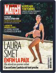 Paris Match (Digital) Subscription June 25th, 2020 Issue