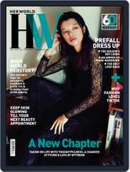 Her World Singapore (Digital) Subscription July 1st, 2020 Issue