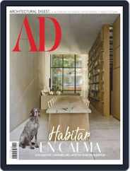 Architectural Digest Mexico (Digital) Subscription July 1st, 2020 Issue