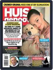 Huisgenoot (Digital) Subscription July 9th, 2020 Issue