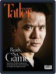Tatler Singapore (Digital) Subscription July 1st, 2020 Issue