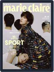 Marie Claire 美麗佳人國際中文版 (Digital) Subscription July 7th, 2020 Issue
