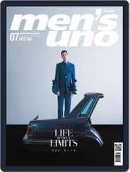 Men's Uno (Digital) Subscription July 8th, 2020 Issue