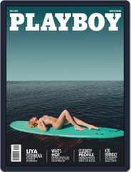 Playboy South Africa (Digital) Subscription July 1st, 2020 Issue