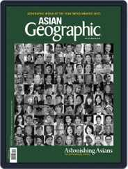 ASIAN Geographic (Digital) Subscription September 1st, 2018 Issue