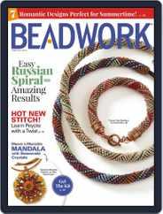 Beadwork (Digital) Subscription June 1st, 2018 Issue