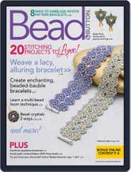 Bead&Button (Digital) Subscription February 1st, 2020 Issue