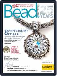 Bead&Button (Digital) Subscription December 1st, 2018 Issue