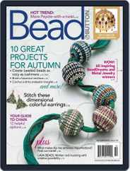 Bead&Button (Digital) Subscription October 1st, 2018 Issue