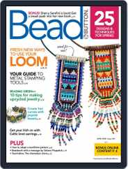 Bead&Button (Digital) Subscription April 1st, 2018 Issue
