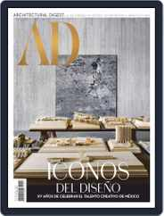 Architectural Digest Mexico (Digital) Subscription December 1st, 2019 Issue