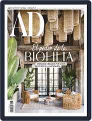 Architectural Digest Mexico (Digital) Subscription July 1st, 2019 Issue