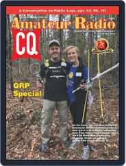 CQ Amateur Radio (Digital) Subscription February 1st, 2020 Issue