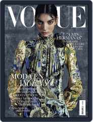 Vogue Latin America (Digital) Subscription March 1st, 2020 Issue