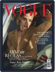 Vogue Latin America (Digital) Subscription February 1st, 2020 Issue