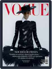 Vogue Latin America (Digital) Subscription December 1st, 2019 Issue