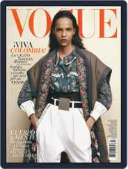 Vogue Latin America (Digital) Subscription July 1st, 2019 Issue