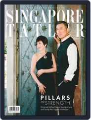 Tatler Singapore (Digital) Subscription November 1st, 2019 Issue