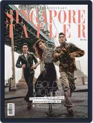 Tatler Singapore (Digital) Subscription July 1st, 2019 Issue