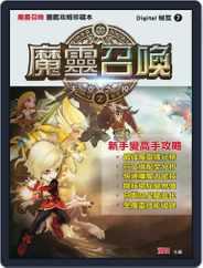 nitian games 逆天遊戲叢書 (Digital) Subscription October 13th, 2014 Issue
