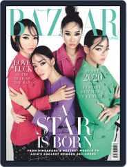 Harper's Bazaar Singapore (Digital) Subscription January 1st, 2020 Issue