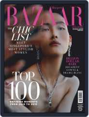 Harper's Bazaar Singapore (Digital) Subscription December 1st, 2019 Issue