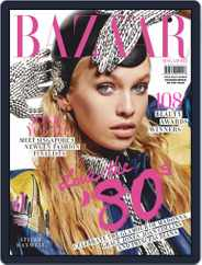 Harper's Bazaar Singapore (Digital) Subscription November 1st, 2019 Issue