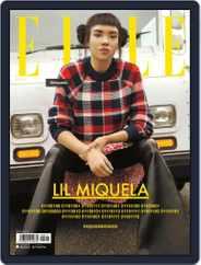 Elle México (Digital) Subscription July 1st, 2019 Issue