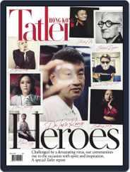 Tatler Hong Kong (Digital) Subscription May 1st, 2020 Issue