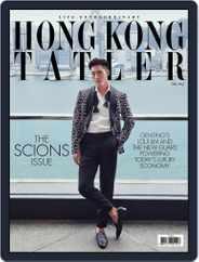 Tatler Hong Kong (Digital) Subscription May 1st, 2019 Issue