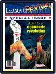 Lebanon Opportunities (Digital) Subscription December 1st, 2019 Issue