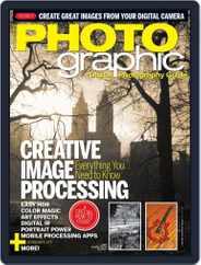 Petersen's Photographic (Digital) Subscription January 31st, 2013 Issue