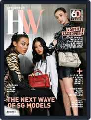 Her World Singapore (Digital) Subscription April 1st, 2020 Issue